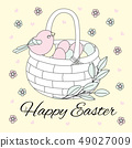 EASTER BIRD Great Religious Holy Holiday Cartoon 49027009