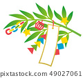 Tanabata paper strip mulberry leaf 49027061