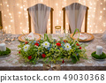 wedding table with floral arrangement  49030368