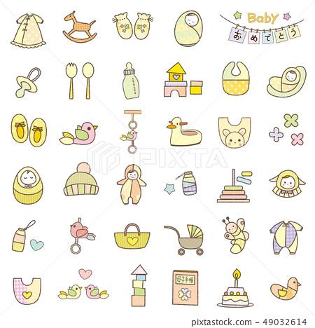 嬰兒材料集合設置黃色 49032614