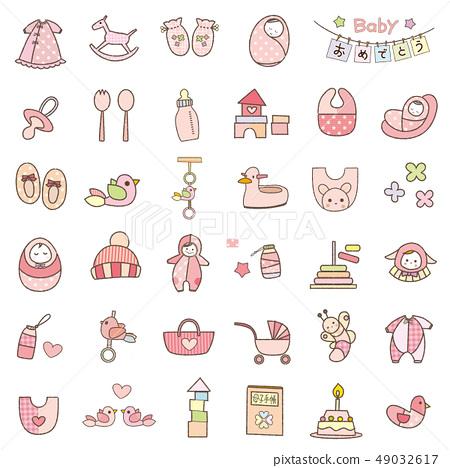 嬰兒材料集合粉紅色 49032617