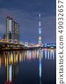 在東京奧運會和殘奧會前500天舉行的東京天空樹特別寫作夜景 49032657