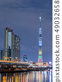 在東京奧運會和殘奧會前500天舉行的東京天空樹特別寫作夜景 49032658