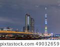 在東京奧運會和殘奧會前500天舉行的東京天空樹特別寫作夜景 49032659