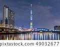 在東京奧運會和殘奧會前500天舉行的東京天空樹特別寫作夜景 49032677