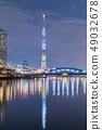 在東京奧運會和殘奧會前500天舉行的東京天空樹特別寫作夜景 49032678