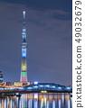在東京奧運會和殘奧會前500天舉行的東京天空樹特別寫作夜景 49032679