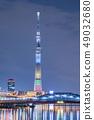 在東京奧運會和殘奧會前500天舉行的東京天空樹特別寫作夜景 49032680