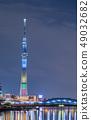 在東京奧運會和殘奧會前500天舉行的東京天空樹特別寫作夜景 49032682