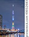 在東京奧運會和殘奧會前500天舉行的東京天空樹特別寫作夜景 49032683
