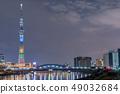 在東京奧運會和殘奧會前500天舉行的東京天空樹特別寫作夜景 49032684