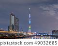 在東京奧運會和殘奧會前500天舉行的東京天空樹特別寫作夜景 49032685