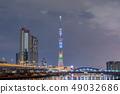 在東京奧運會和殘奧會前500天舉行的東京天空樹特別寫作夜景 49032686