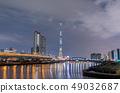 在東京奧運會和殘奧會前500天舉行的東京天空樹特別寫作夜景 49032687