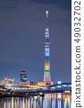 在東京奧運會和殘奧會前500天舉行的東京天空樹特別寫作夜景 49032702