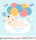 baby shower concept 49034073