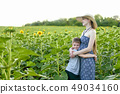 Happy small son embraces pregnant mother standing 49034160