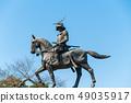 日期Masamune骑马雕像 49035917
