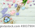 Table top view shot of decoration Happy Easter 49037904