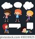 孩子 童年 空白 49039925