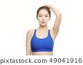 女式运动服 49041916