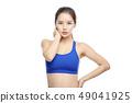 女式运动服 49041925