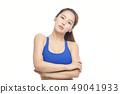 女式運動服 49041933