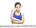 ชุดกีฬาผู้หญิง 49041934