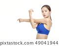 女式運動服 49041944