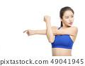 女式運動服 49041945