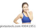 여성 스포츠웨어 49041951