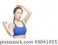女式運動服 49041955