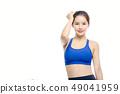 女式運動服 49041959