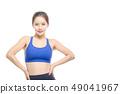 女式運動服 49041967