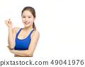 女式運動服 49041976