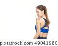 女式運動服 49041980