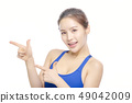 女式运动服 49042009