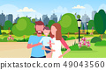 young family loving parents holding little son mother father and little boy walking outdoor city 49043560