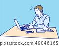 人與筆記本電腦驚喜一起工作 49046165