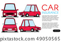 Red Car for insurance 49050565