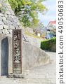 나가사키 히가시야마 테 마을 _ 네덜란드 자카 49050683