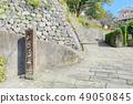 나가사키 히가시야마 테 마을 _ 네덜란드 자카 49050845