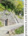 나가사키 히가시야마 테 마을 _ 네덜란드 자카 49050850