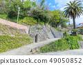 나가사키 히가시야마 테 마을 _ 네덜란드 자카 49050852