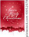 크리스마스와 거리 49052079