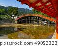 이쓰 쿠시마 신사의 反橋 49052323