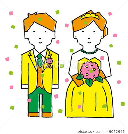 婚姻,五彩紙屑版(觸摸A) 49052941