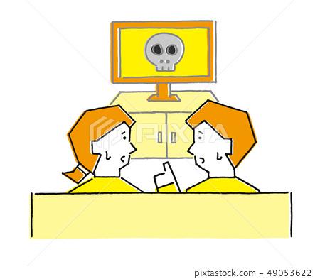 電視,手錶,恐怖電影版(Touch A) 49053622