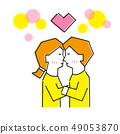 키스 입맞춤 남녀 버전 (터치 A) 49053870