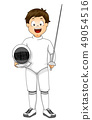 Kid Boy Fencing Outfit Illustration 49054516